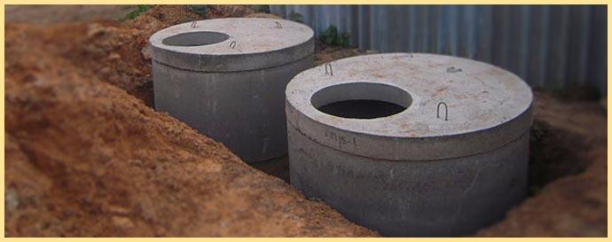 Кольца канализации в яме