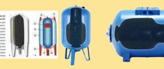 Конструкция гидроаккумуляторов