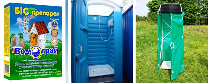 Дачные туалеты и препарат Водограй