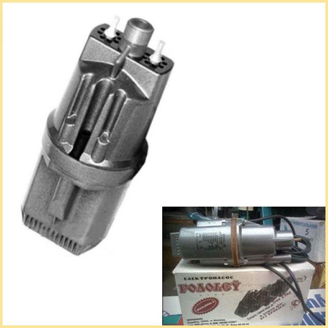 Двухклапанный вибрационный насос Водолей БВ-0,14-63-У5