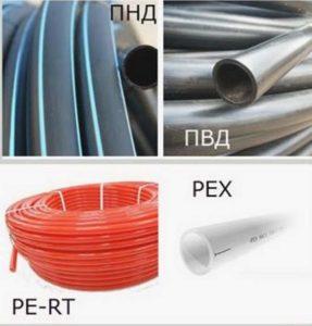 4 вида водопроводных труб