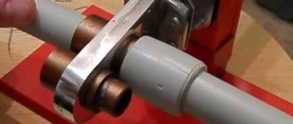 Процесс сварки пп труб