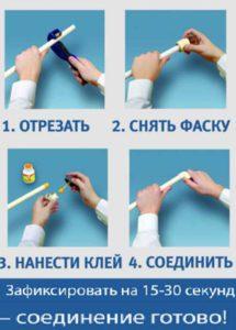 4 шага сварки труб