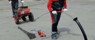 Чистка гидрооборудованием