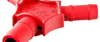 Красного цвета калибратор