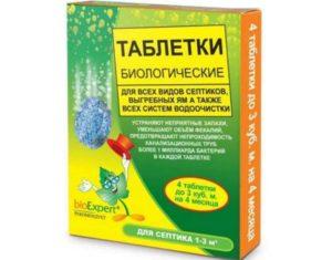 Польские таблетки для септика