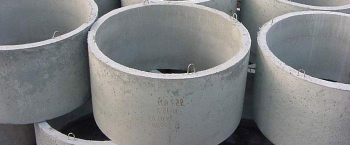 Кольца из бетона