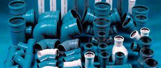 Фитинг в полимерных канализационных системах