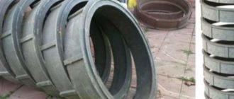 Внешний вид пластиковых колец для колодца