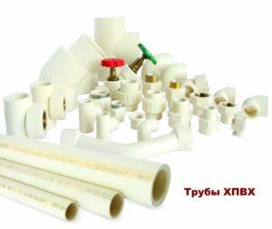 Комплекты для водопроводных труб