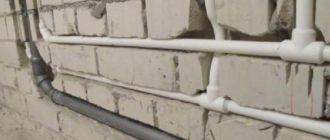 Разводка пластиковых труб