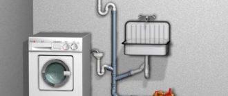 Где стоит гидрозатвор