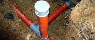 Трубы под землей