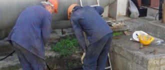 Ремонт канализации в доме