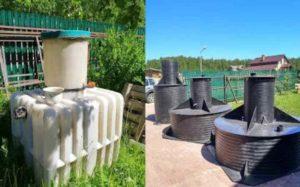 Что лучше септик или автономная канализация? Обзор +Видео