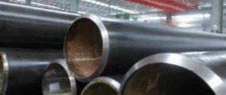 Металлургические заводы ТМК