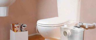 Погружные насосы для туалета