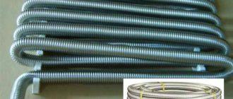 Гофрирование трубы происходит на специальных волах разного диаметра