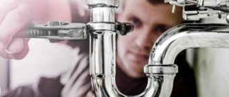 Важной деталью для сантехники в доме считается сифон