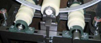 Станок считается одним из оборудований для обработки металлических изделий