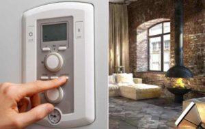 Уровень температуры помещения контролирует отдельное устройство