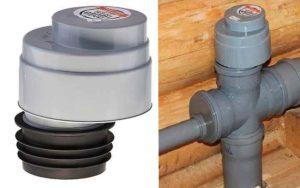 Воздушный клапан может устанавливаться только в постоянно отапливаемых зданиях.