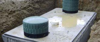 Существует всего три вида бетонного септика:
