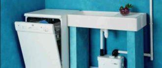 мембранного клапана, которым регулируют работу устройства
