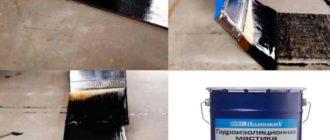 битумно – полимерную мастику