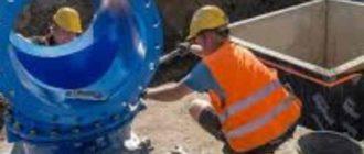 Жидкость по трубам протекает при помощи давления