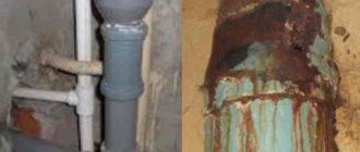 Трубы применяют различного диаметра