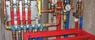 установка обратного клапана, чтобы исключить обратный ход жидкости по системе
