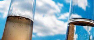 Содержатся в жидкости, как составные разных химических веществ, к примеру, коллоидного или бактериального типа