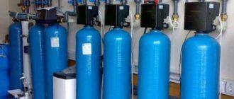 3.С помощью угля и глубоких фильтров устраняется запах, привкус в воде.