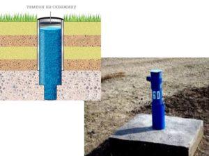 1.вода, поступающая из источника, стала плохой.