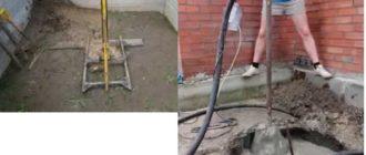 Нужно бурить источник, отступая от стен фундамента более чем метр