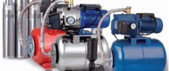 Насосное оборудование предназначено, чтобы доставлять жидкость до водоразборного участка
