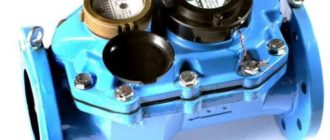 4.чтобы снимать показания с холодного водоснабжения, приспособлен счетчик герконового типа.