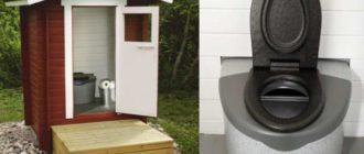Чтобы улучшить теплообмен внутри конструкции, рекомендуют сиденье унитаза закрывать, когда туалет простаивает.