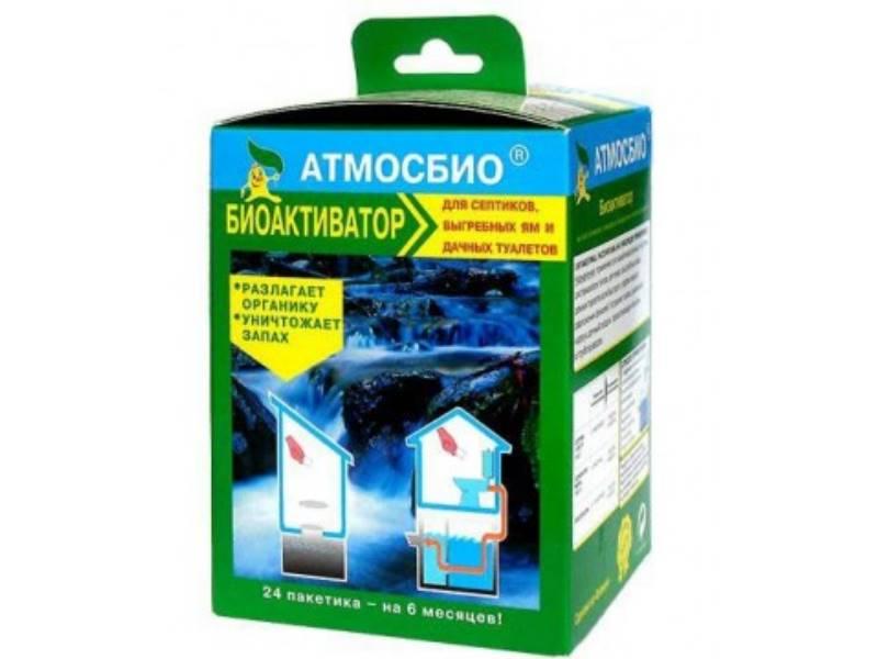 3.биоактиватор безопасен для окружающих.