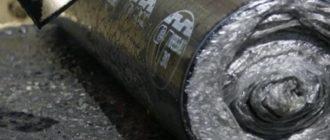 Материалы для гидроизоляции бывают разными